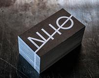 Næringshagen Østfold: New visual Identity