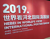 Hebei International Poster Show / Cina 2019