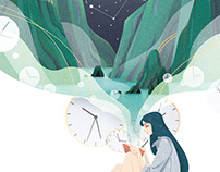 Illusionist - Editorial Illustration for Firewords 10
