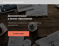 Special project. Site for the Moscow Institute.