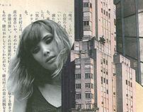 Eiti Leda - Collage