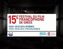 Commercial - 15e Festival Du Film Francophone de Grece