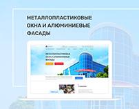 Сайт для фирмы производителя ПВХ и алюминиевых изделий