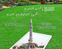 Pakistan Resolution Day - 23rd March