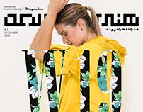 Magazine Cover Design Vadiye Winter 2019