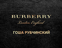 Gosha Rubchinskiy + Burberry | 1st Capsule Collection