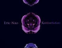 Epic Nao - 虚像の幸/KyozouNoKou
