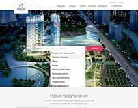 Development Website 5Stars