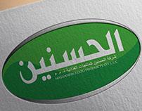 hasanen logo