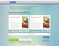 "Brand ""Mirta"" Receipt Landing Page. 2011"