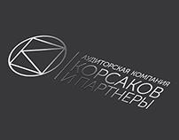 Korsakov & partners logo