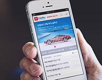 Fidelity Mobile Website