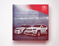 Russtal group – Marketing kit