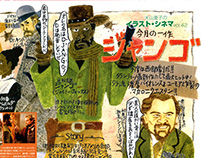 "Movie column for the magazine(""SOUP."")_4"