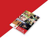 Athletics Australia Annual Report