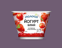 Contrast of yogurt and jam flavors in the new pack