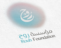 Rouh Foundation Identity Design