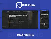 Klimenko Branding, Solid fuel Boilers
