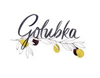 Golubka Kitchen Nameplate