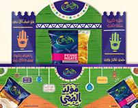 "Moleed El Doha ""مولد الضحي"""