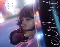 """For Tracy Hyde 2nd album """"he(r)art"""""""