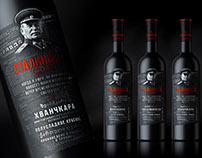 """Georgian wine """"Сталинское слово"""""""