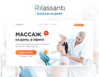 Rilassanti - выездной массаж на дому и в офисе.