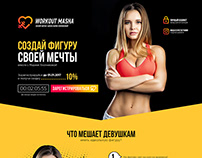 Landing page Workout / website / website design
