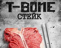 Culinary flyer. Steak
