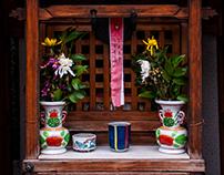 Hokora Shrines