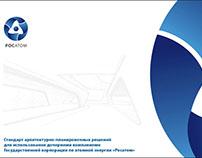 Architectural Design Guidelines of RosAtom (Concept)