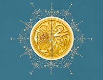 Muhammad - Reviving the Love of the Prophet