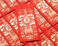 B126Workshop │ 2017 雞年紅包設計