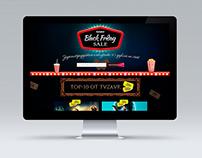 Посадочная страница для сайта интернет-кинотеатра