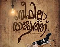 Beefilla Rajyath - Malayalam Music Video