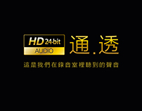 2015 iNDIEVOX - HD Audio Absolutely Clear
