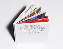 Elena Kudinova. Source of Colour