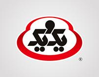 1&1 - Logo Design