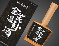 Chinese Tonic Wine Packaging
