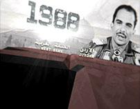 Wadi Araba Intro title - Al-Jazeera