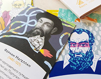 Creative Bookmarks