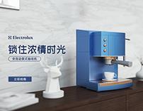 Cinema 4D丨 Coffee Machine Rendering