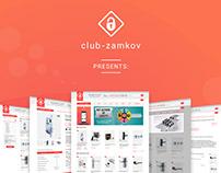 Club-zamkov. 🔒 Door Locks 🔒. Online store.