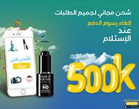 Design 500k application download