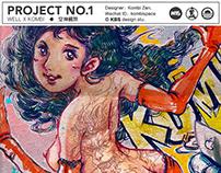 #019 PROJECT NO.1 • WLL x KOMBI 「空神鳄煞」.
