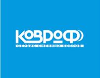 КОВРОФФ - сервис сменных ковров