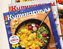 BILLA Kulinarium magazine