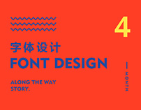 In April the typeface design collection
