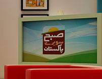 Subha Sawera Pakistan (Opt.1): 92News HD