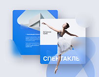 Cicero digital design concept for social media